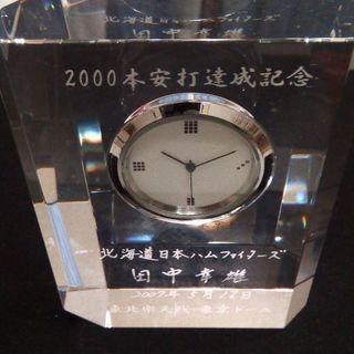 【美品】置き時計 日本ハム