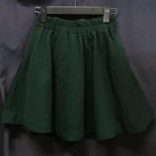 リバーシブル☆グリーン(深緑)&グレー変形ストライプ フレアスカート