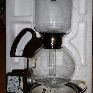 〈未使用品〉サイフォン式コーヒーメーカー