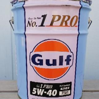 中古 おしゃれGulfなペール缶(オレンジ&白&水色)