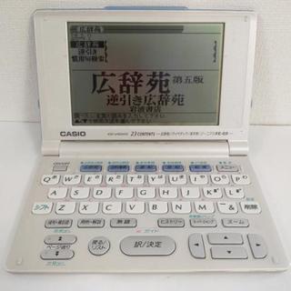 【訳あり格安】CASIO⭐️電子辞書 XD-V6200 ブルー