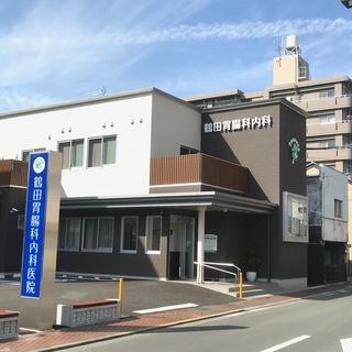 【急募】医院内クリーンスタッフ募集!!