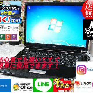 『ネット決済・配送可』リモサポ&安心保証⛳動画&4G⛳FMV-N...