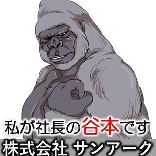 【アルバイト募集@東中野】デスクワーク◎シフト自由!履歴書不要☆...