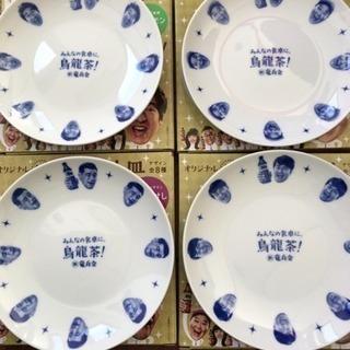 竜兵会小皿8枚セット