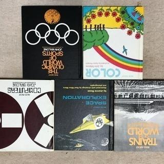 洋書 英語学習本 鉄道、宇宙、オリンピックなど