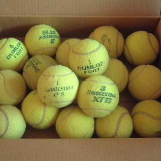 ■硬式用テニスボール 40個■ダンロップ.ブリヂストン他■練習用...
