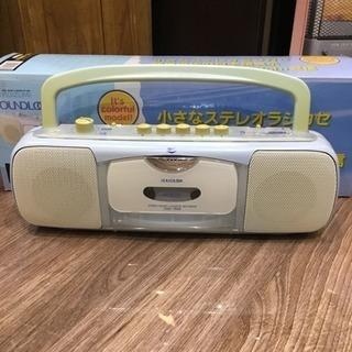 ステレオラジオカセットレコーダー SAD-1808/A ブルー