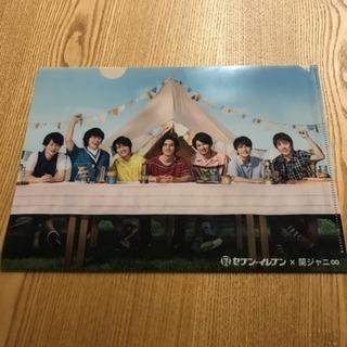 【未使用】関ジャニ∞ クリアファイル