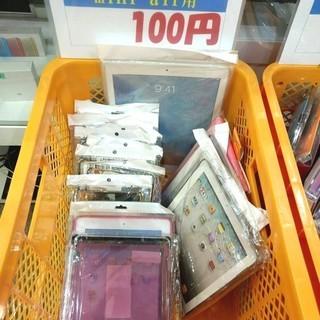 新品 ipad mini airのケース 各100円