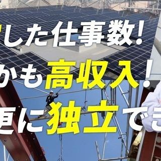 月収55万円も可能<未経験、週休3日も可能!!>