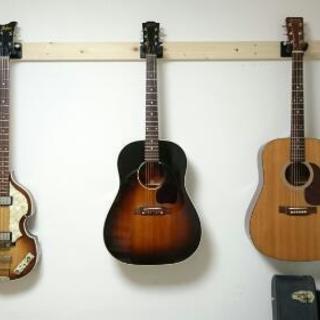 ギターで弾き語りやりませんか?