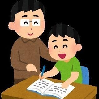 中学生の家庭教師を受け付けます。時給2000円。中央大学理学部卒。...