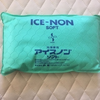 引取り待ち  未使用 アイスノン