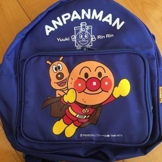 アンパンマン リュック