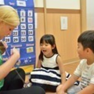 JR「近江八幡」駅前 イオン近江八幡にある英会話教室!ユニバーサル...