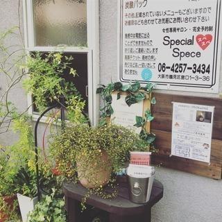 Handmade shop「すぺすぺ」11月のお知らせ♩