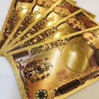 数量限定★純金24k★最高品質★10億円札★ブランド財布、バッグに