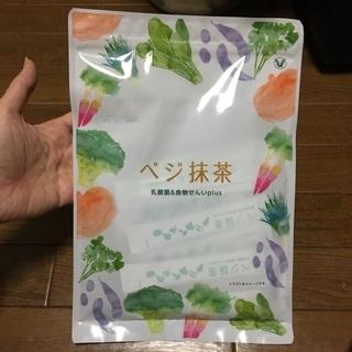 健康・美容に ベジ抹茶