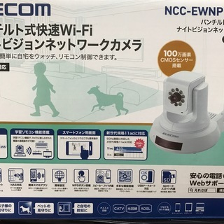 ELECOM見守りカメラ・ナイトビジョンネットワークカメラ開封未...