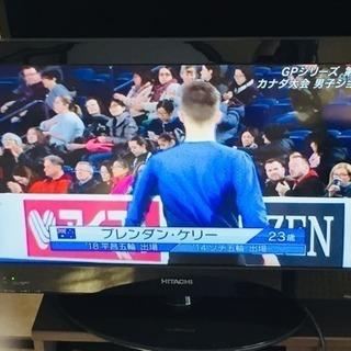 日立 26型 テレビ(取引完了済)