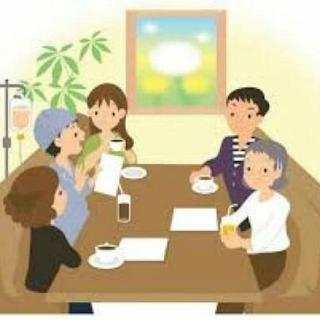 第24回心温まる会(語り合うことで、気持ちが温まり、そして人とつな...