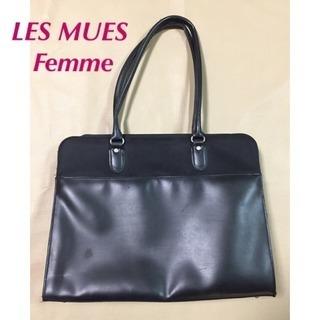 LES MUES Femme リクリートバッグ 就活バッグ