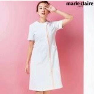 marie claile マリクレール 白衣 未着用 Sサ…