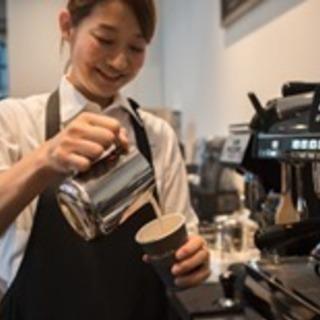【時給1350円】恵比寿のお洒落なカフェでのバリスタ・接客のお仕事...