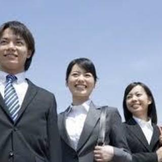 正社員募集 給与:25万円~ 携帯販売のお仕事です 未経験大歓迎♪