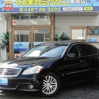 ☆フーガ 250GT タイプP☆下取り最低保証キャンペーン! 普...