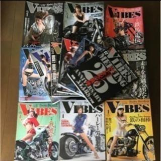 ハーレー  大量セット 雑誌 VIBES