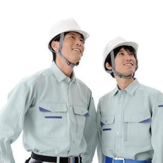 【時給1400円~】大手電機メーカーで試験業務・補助業務!車通勤可!!