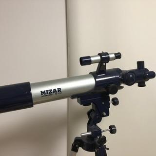 ★値下げ★【天体望遠鏡】MIZAR TL-750(不足パーツあり)