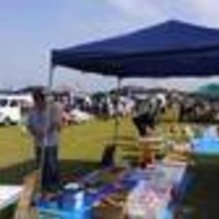 群馬県 邑楽町 フリーマーケット  定期開催 役場北側多目的広場