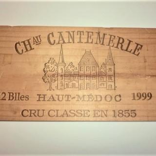 1999 シャトー・カントメルルのワイン木箱板 ¥500
