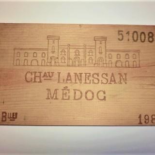 1983 シャトー・ラネッサンのワイン木箱板 ¥500