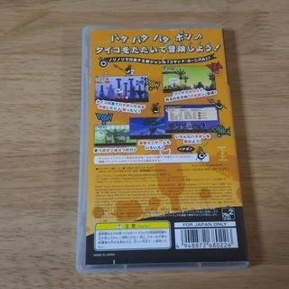 PSPソフト「パタポン」 - 川越市