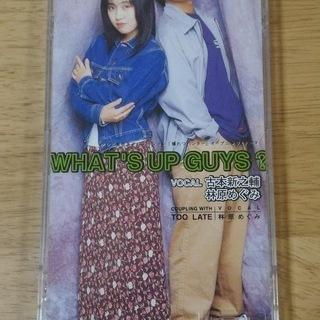 シングルCD「WHAT'S UP GUYS?」古本新之輔・林原めぐみ