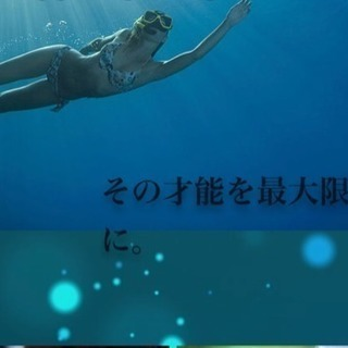 Aqua Marine(アクアマリン)〜家庭教師紹介、学習支援〜