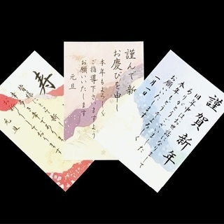 平野区の郁春(ゆうしゅん)ペン字 書道 美文字教室