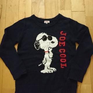 130センチセーター
