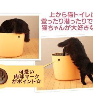 *新品未使用*アイリスオーヤマ 上から猫トイレ ホワイト レギュラー