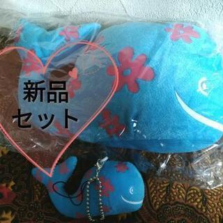 条件付200円⭐新品クジラ親子ぬいぐるみ