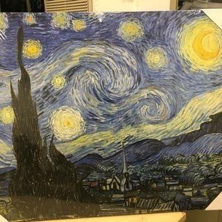 ゴッホ 星月夜 ファブリックパネル