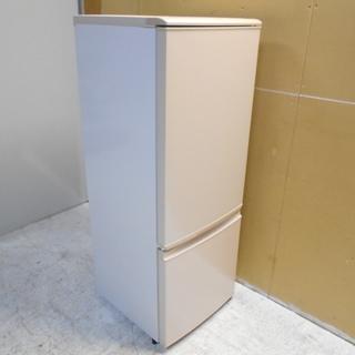 シャープ 2ドア冷蔵庫 SJ-17T-C『良品中古,シミ汚…