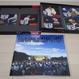 松山千春デビュー25周年 LIVE BOX 1980-1999 ...