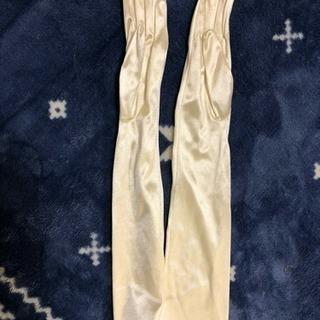 ウエディングドレス用の手袋