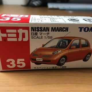 【ミニカー】1/58 トミカ35 日産マーチ パプリカオレンジ