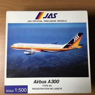 【飛行機模型】JAS AIRBUS A300-B4 JA8276